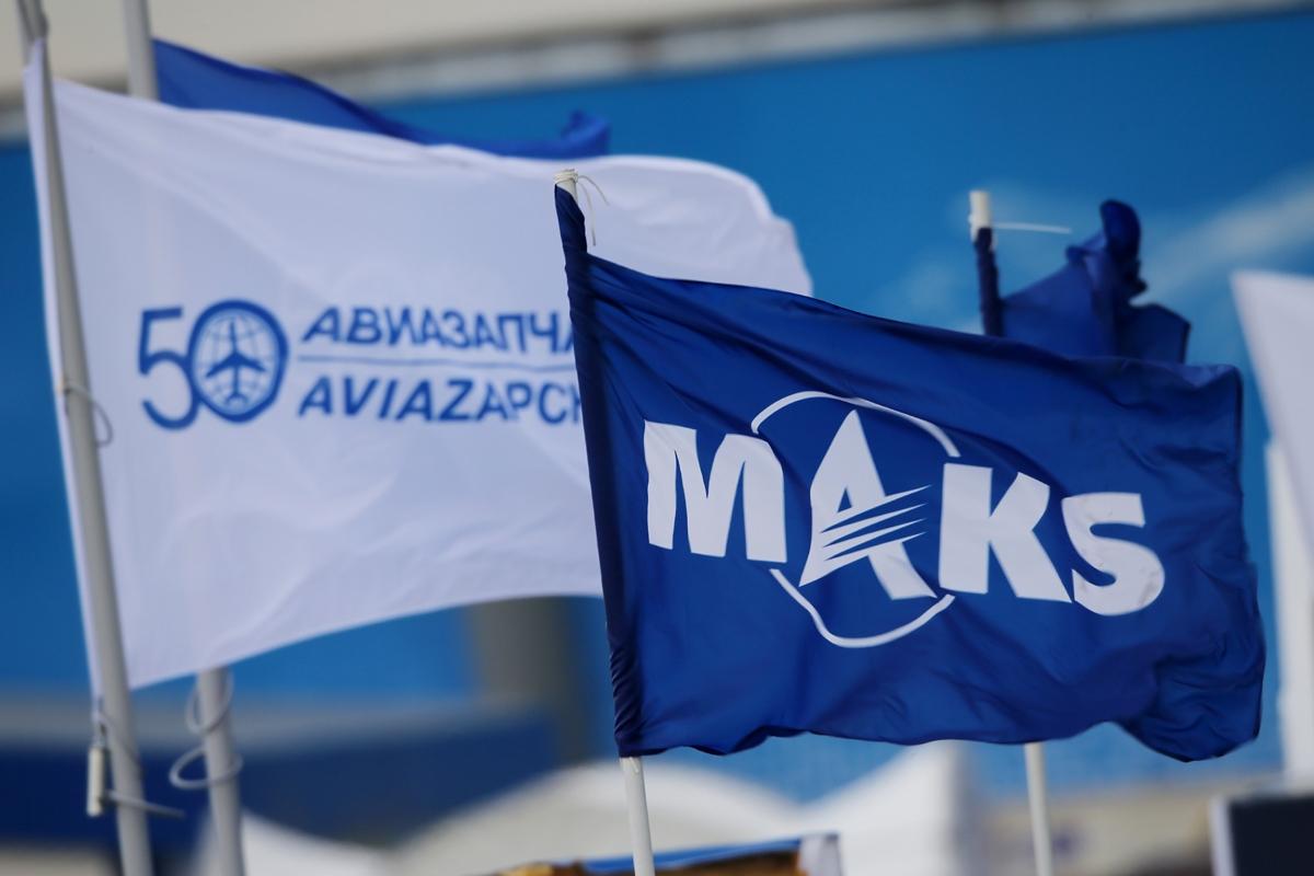 Итоги МАКС-2017: контракты России составили 400 миллиардов рублей