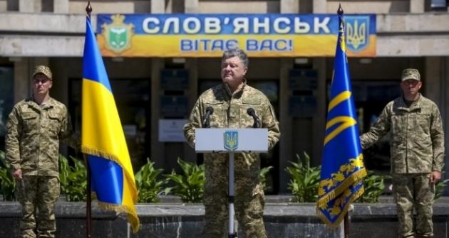 Славянск показал истинное отношение к погибшим солдатам АТО.