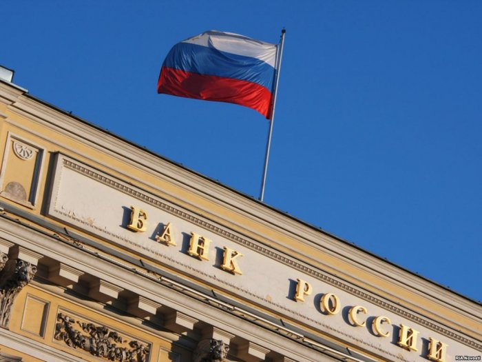 ЦБ России объявил войну валютным вкладам