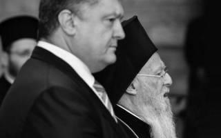 УкрСМИ: «Нам хлеба не нужно …
