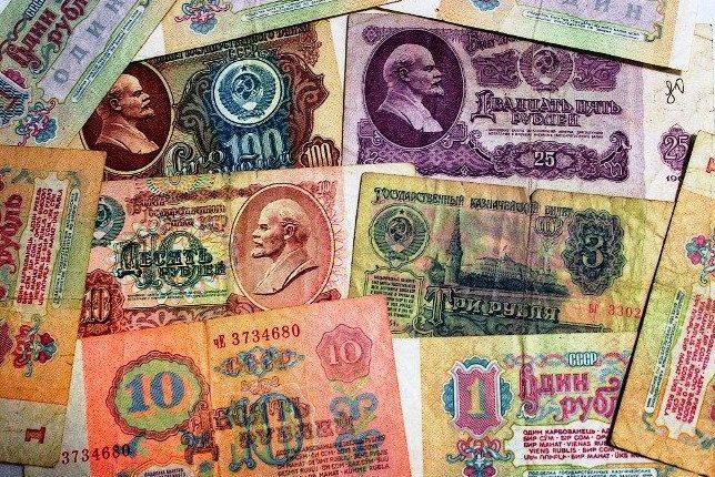 Миф о зарплате в СССР в 120 рублей.