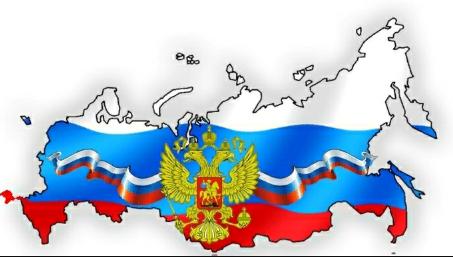 Государство. Александр Роджерс