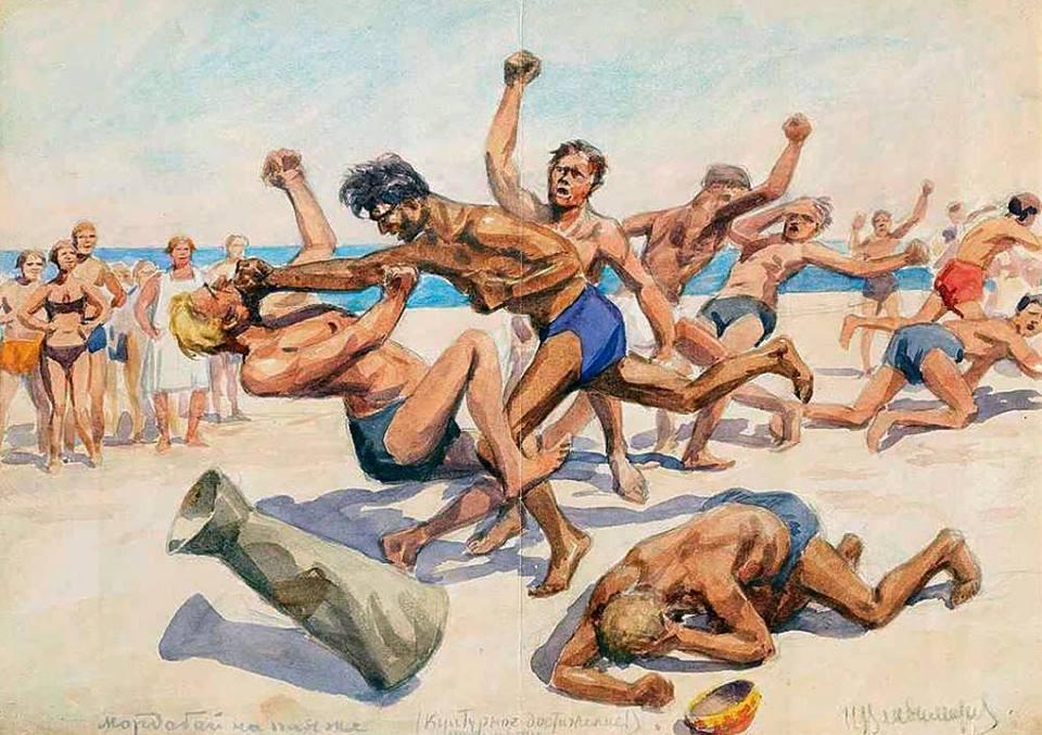 Мордобой на пляже