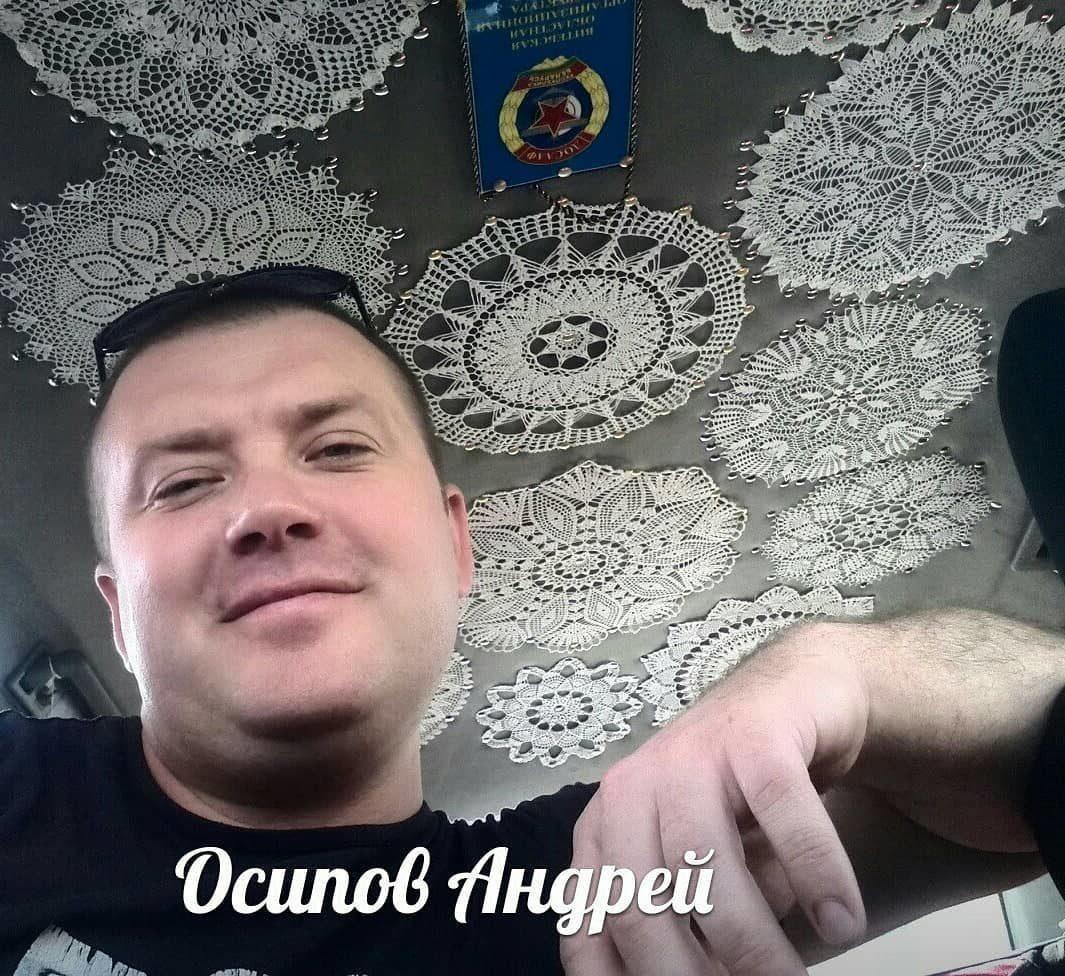 Андрей Осипов, браво !!!👏