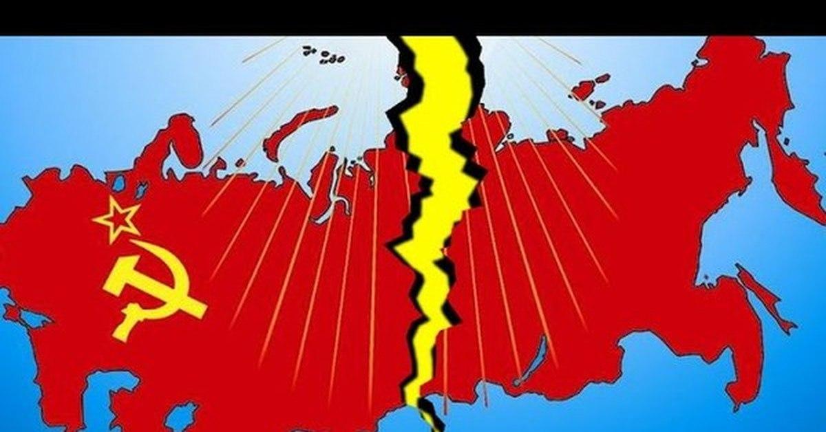"""О развале Союза, """"застое"""" Пу…"""