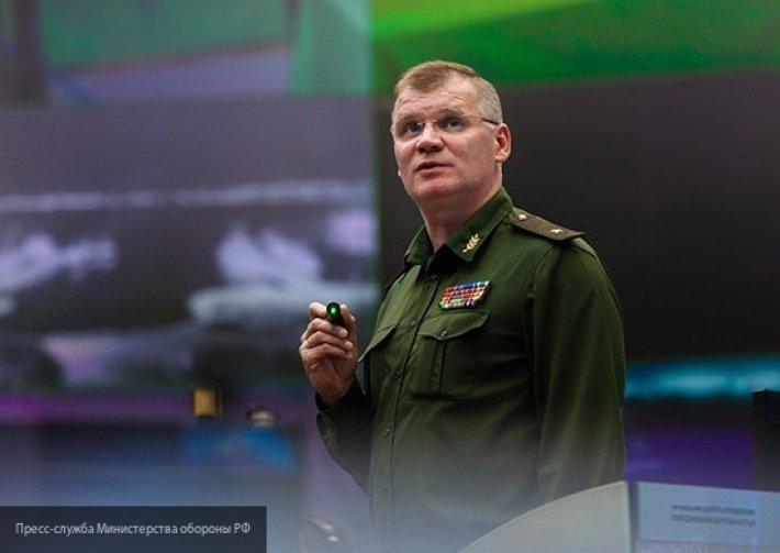В Минобороны рассказали о попытках ВВС США помешать уничтожению боевиков ИГ* в САР