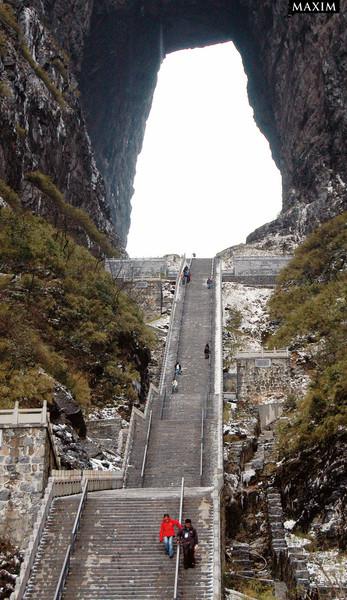 Гора Тянмынь в провинции Хайнань