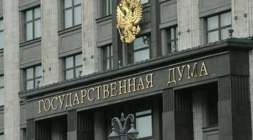 Госдума одобрила законопроект о ежегодном повышении МРОТ