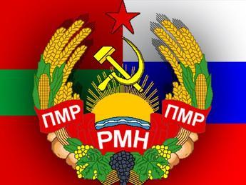 Жители Приднестровья выразили желание присоединиться к России