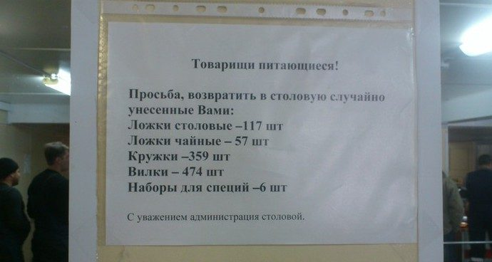 http://mtdata.ru/u30/photo7DDA/20208426232-0/original.jpg#20208426232