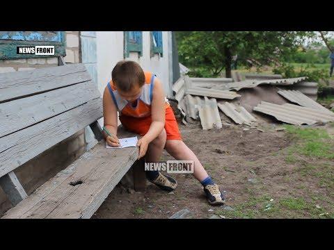 Калиново под обстрелом ВСУ Повреждено 10 домов, уничтожен автомобиль