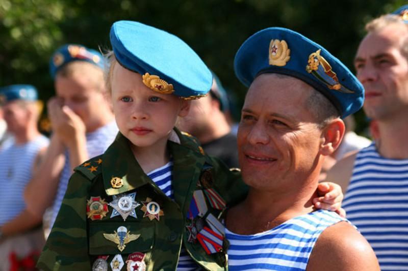 88 лет Воздушно-десантным войскам! С праздником!