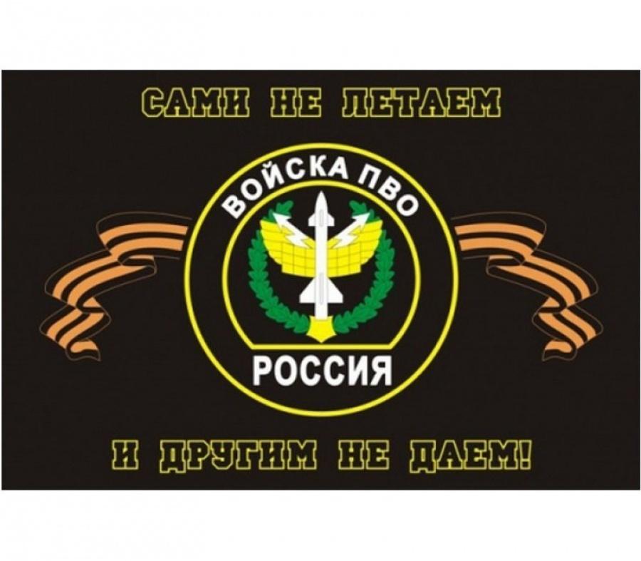 В России высоко оценили санкции США против 183-го полка ВС РФ.