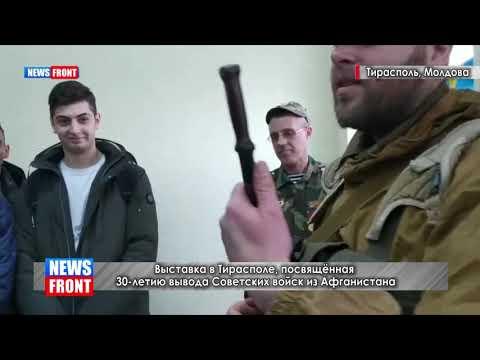 Реконструкция сотрудника специальных подразделений КГБ и ГРУ проходящих службу на территории Афганистана