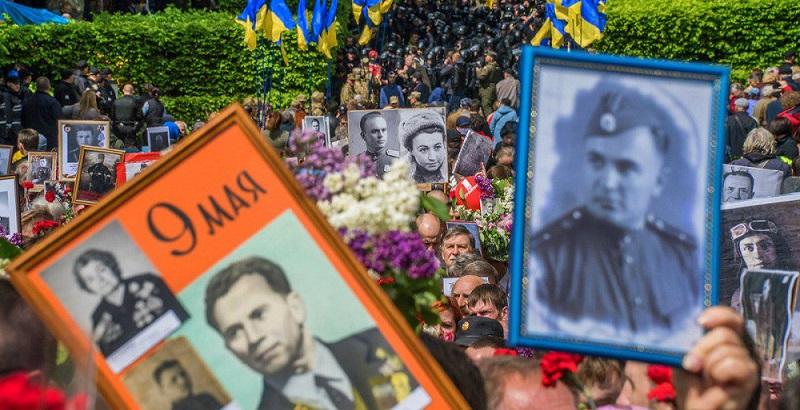 9 Мая на Украине.