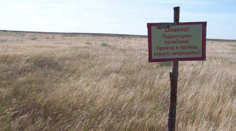 Полигон ВСУ под Одессой захв…