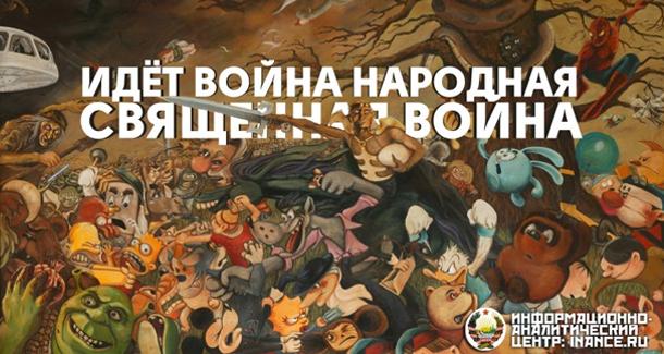 Западные мультфильмы против советских
