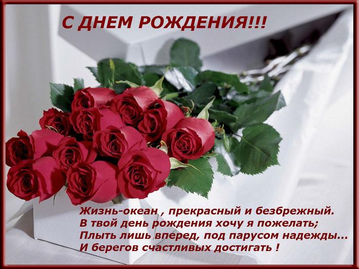 Оригинальные подарки ко дню рождения украина
