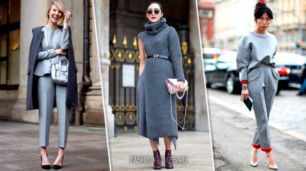 Серый — это не скучно! 13 способов носить серый так, чтобы вами восхищались