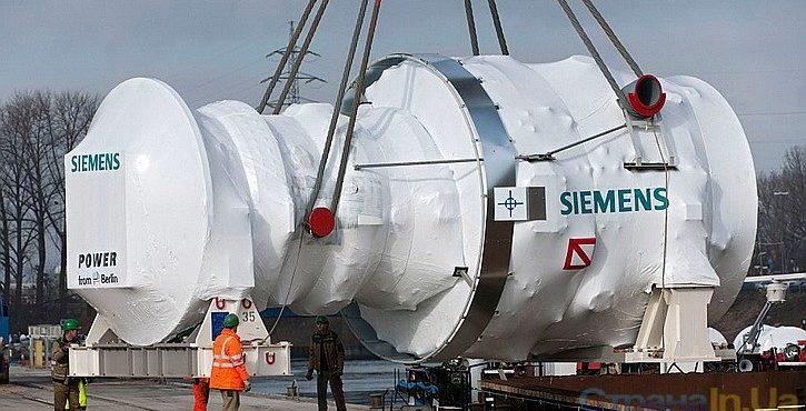 МИД ФРГ угрожает: турбины Siemens в Республику Крым выводят немцев на чистую воду