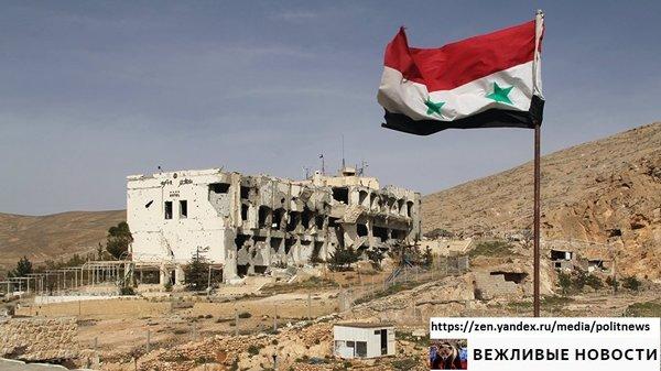 США разрушили Сирию, но не с…