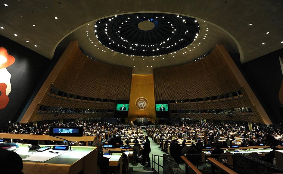 73-я сессия Генеральной ассамблеи ООН