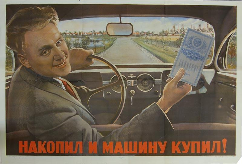 заказать плакат на автомобиль новинок термобелья 2016