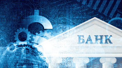 Центробанк начинает конкурс …