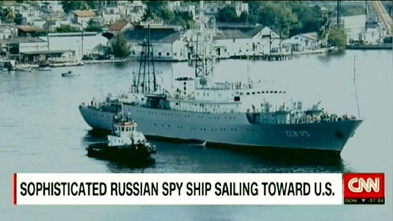 CNN: американские военные готовятся к встрече российского корабля-шпиона