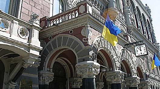 Нацбанк Украины: Без кредитов МВФ— стране конец