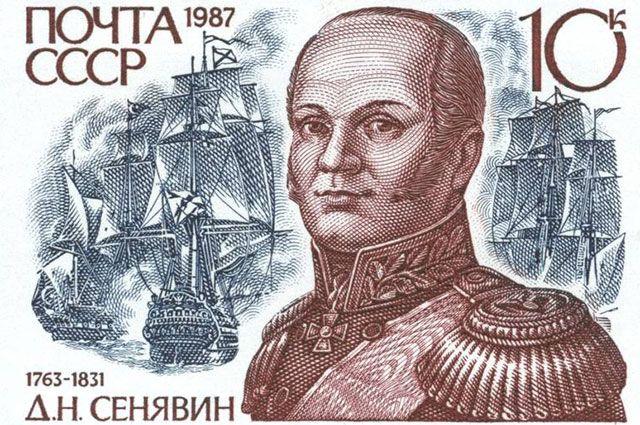 Честь России, честь адмирала. Победы и опала Дмитрия Сенявина