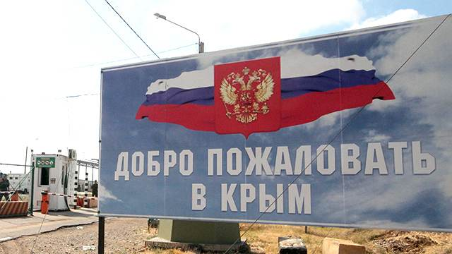 На Украине предложили дать Крыму другое название