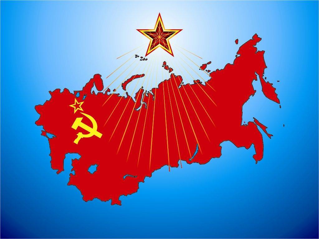 СССР – страна для людей. И э…