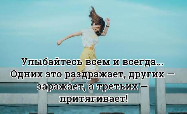pozitivnye_kartinki_28