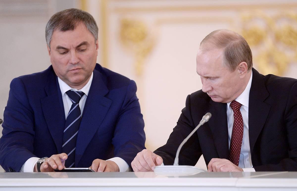Запад, Гуд бай! Россия пересмотрит все международные договоры, подписанные в течение 90-х годов