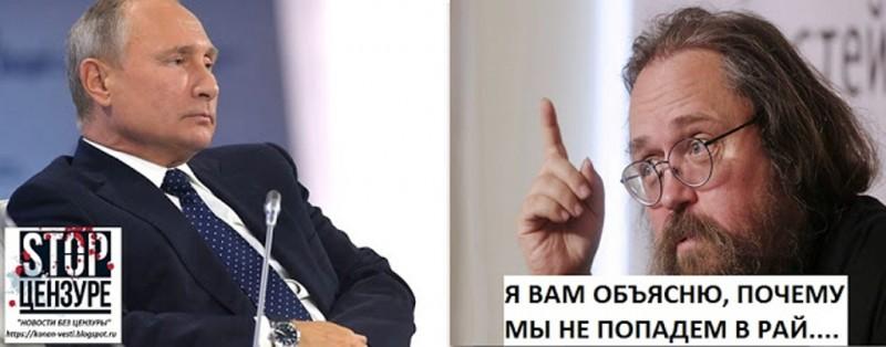 Светит ли россиянам рай, как…