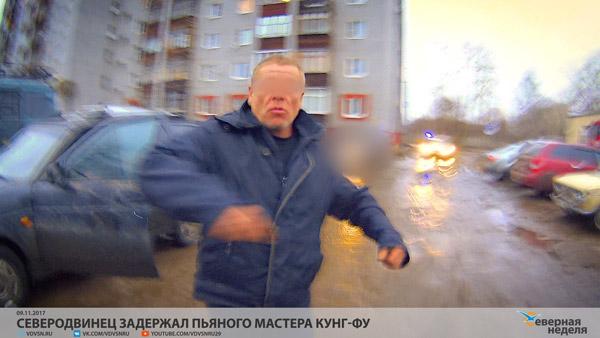 Северодвинец задержал пьяного водителя