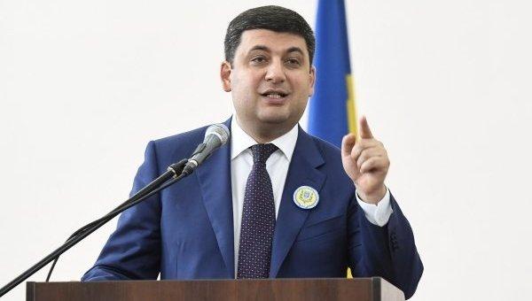 Новости Украины сегодня — 17 апреля 2018 — обновление
