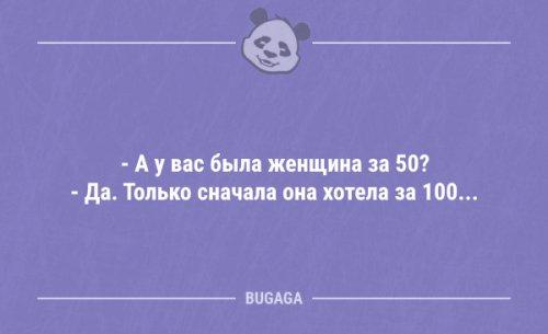 Смешные анекдоты (13 шт)