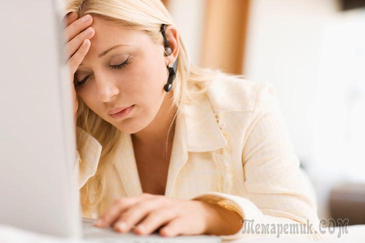 У вас хроническая усталость …