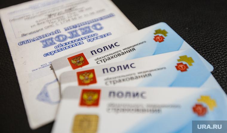 Минфин задумался о лечении россиян в частных клиниках по ОМС