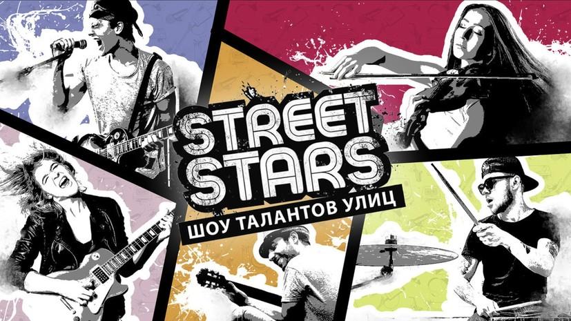 «ВКонтакте» запускает музыкальный проект для уличных артистов
