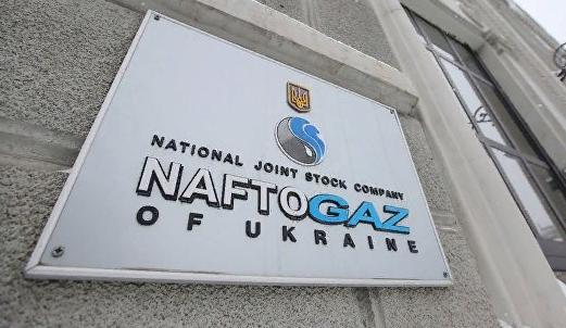 """Украина придумала """"план Б"""" на случай запуска """"Северного потока — 2"""""""
