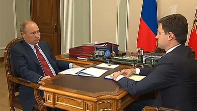 """Путин и Новак подвели """"энерг…"""