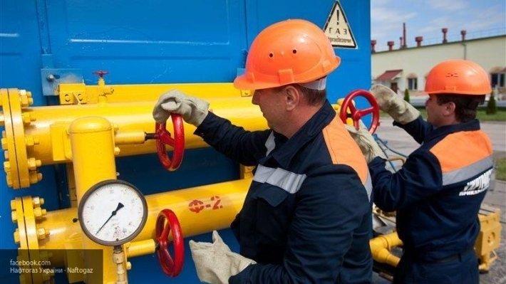 На Украине рассказали о планах по взысканию штрафа с «Газпрома»