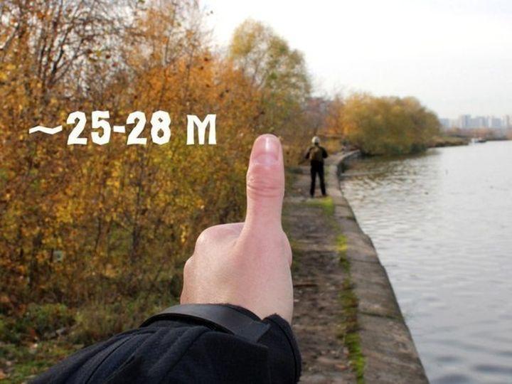 Как определить расстояние до объекта объект, палец, расстояние