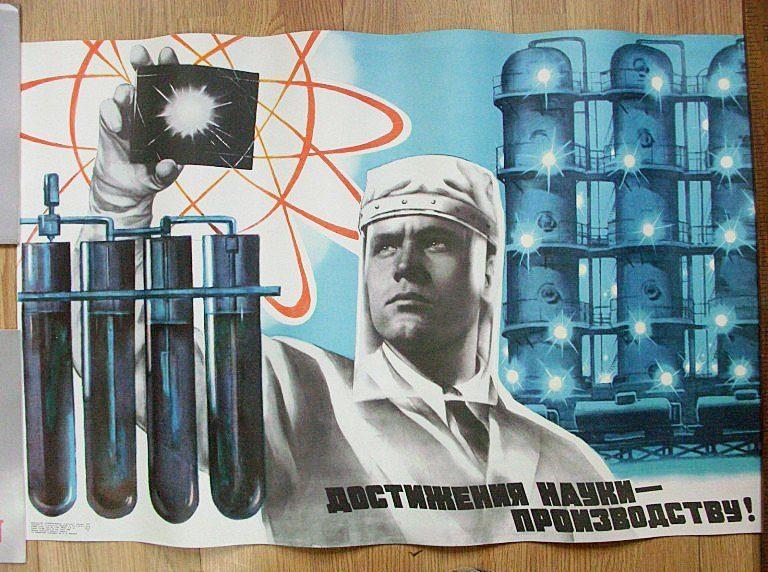 Технологии по которым Запад не догнал СССР