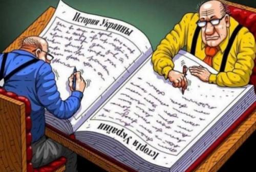Пролистав учебники по истории Украины
