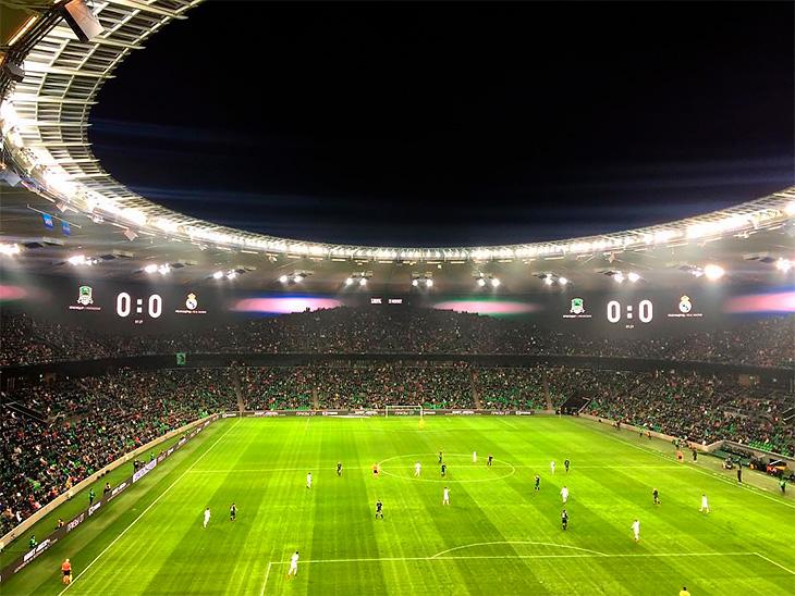 Полный стадион на молодежках…