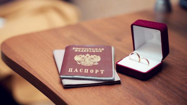 Такой необходимый штамп в паспорте.